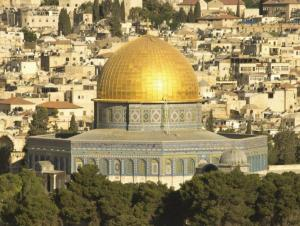 The Dome of the Rock in Jerusalem.
